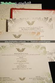 Menaka Cards Wedding Invitation Wordings Wedding Invitation Cards Pakistan Facebook Matik For