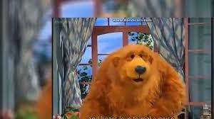 bear in the big blue house dancin the day away youtube