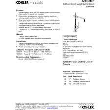 Premium Kitchen Faucets Kohler K 99266 Cp Artifacts Polished Chrome One Handle Kitchen