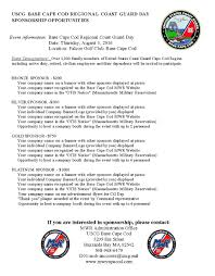 coast guard day sponsorship opportunities uscg base cape cod mwr