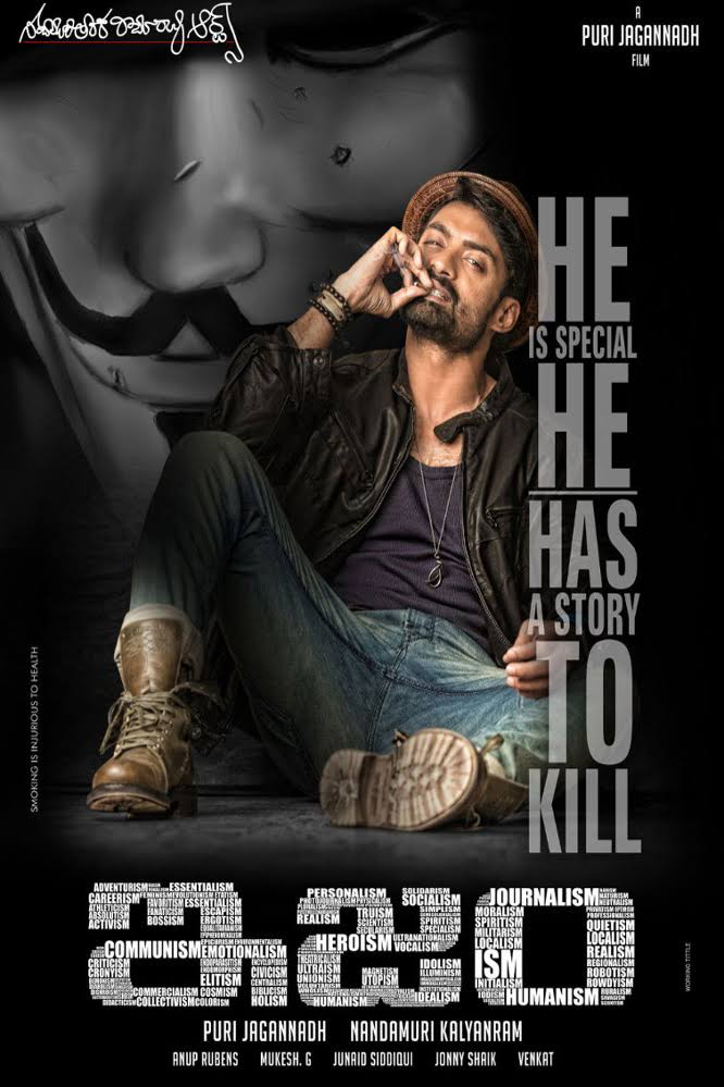 Ism 2016 Hindi Dual Audio Movie Download HD 480p 470MB And 720p 1.5GB