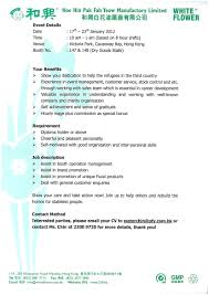 Resume With Salary Requirement 50127a74 Defb 481e B457 5ab30c3f3b17 Jpg
