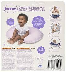 amazon com boppy pillow slipcover classic plus trellis