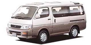 Toyota Hiace Van Interior Dimensions Toyota Hiace Wagon Super Custom Limited Catalog Reviews Pics