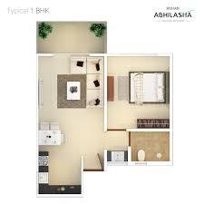rohan group rohan abhilasha floor plan rohan abhilasha wagholi pune carpet area 476 948409 sq ft apartment