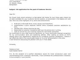 A Proper Cover Letter Luxurious And Splendid Writing A Good Cover Letter 1 How To Write