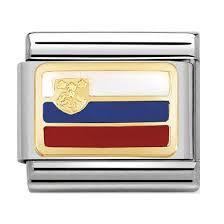 Flag Of Slovenia Nomination 18ct Gold Slovenia Flag 030234 15 The Secret Garden