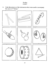 the percussion family small drawings of small instruments from