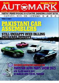 automark magazine march2016 by mustafa hanif issuu