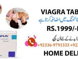 minoxidil hair regrowth oil price in dera ismail khan hair loss
