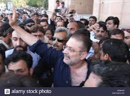 bail bureau national accountability bureau arrested peoples pppp leader