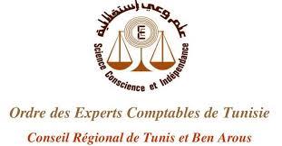 chambre des experts comptables ordre des experts comptables conseil régional de tunis ben arous