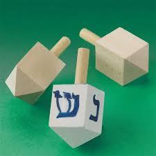 ideas worth sharing hanukkah hagiggah dreidel