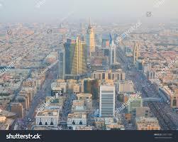 kingdom centre riyadh february 29 aerial view riyadh stock photo 520611700