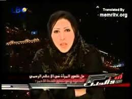 saudi female news anchor saudi female newscaster responds to a man on tv youtube