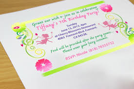 free birthday invitation maker with photo free printable