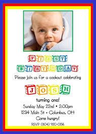 alphabet baby blocks birthday or shower by delightfulprints