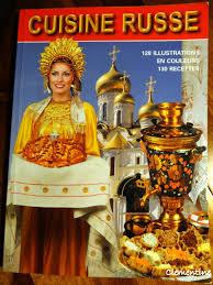 livre cuisine russe le de clementine salade russe salade olivier