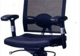 Typist Chair Design Ideas Weird Office Chairs Get Evergreen Office Chair Walnut And Cream