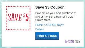 hallmark coupon apple store student deals 2018
