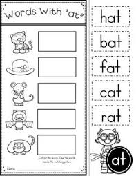 at word family match picture with word kindergarten worksheets