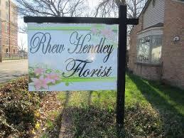 Flowers Paducah Ky - rhew hendley florist