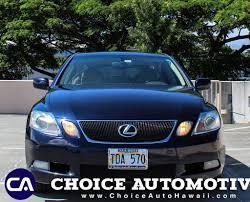 reset vsc light lexus gs300 2006 used lexus gs 300 4dr sedan rwd at choice automotive serving