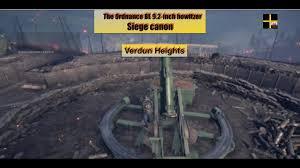 siege canon bf1 siege cannon