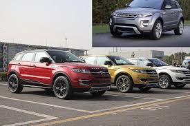evoque land rover 2014 evoque u201c klonavę kinai jaučiasi sukūrę šedevrą lrytas lt