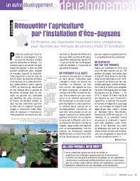 lancement des parcours de compétences en agriculture sur le accompagner des dispositifs d installation innovants cript paca