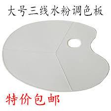 Toner Oval size water powder palette oval three line palette palette