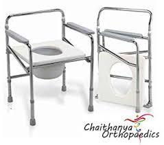 buy chaithanya orthopaedics fc folding commode chair steel frame