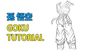 draw goku clothes dbs medium level tutorial