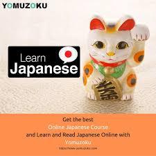 japanese class online die besten 25 japanese course ideen auf japanische