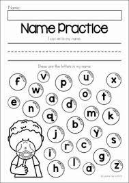 best 25 letter o worksheets ideas on pinterest letter o