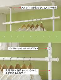 Diy Ceiling Ls Kanryubijin Rakuten Global Market Pipe Hanger Width 110cm Diy