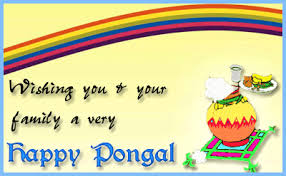 pongal comments pictures graphics for myspace