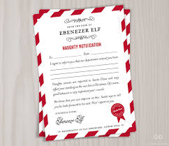 naughty list note from pole santa u0027s elves