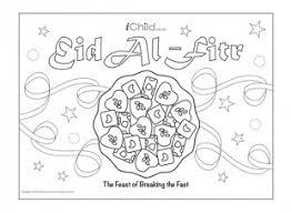 ramadan islamic bedtime stories happy eid al fitr