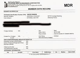 authorization letter ph myphilhealth how to request mdr or id in philhealth 1st step
