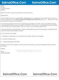 training services agreement template gif ssl u003d1