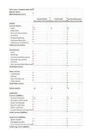 company balance sheet template getjob csat co