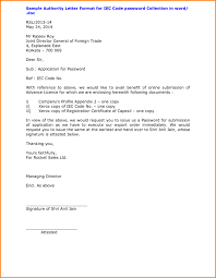 Ms Word Business Letter Template Blank Personal Letter Template Best Agenda Templates