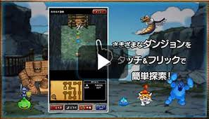 Dragon Quest Monsters Super Light Dragon Quest Monsters Super Light ドラゴンクエストモンスターズ