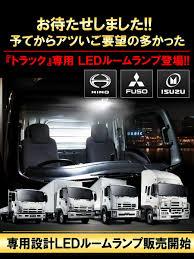 mitsubishi truck indonesia beltaworks rakuten global market mitsubishi fuso generation
