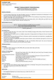 Software Developer Intern Resume Legal Internship Resume Objectives Douglas Maher Resume