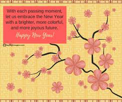 happy lunar new year greeting cards happy new year quotes wishes images greetings cards
