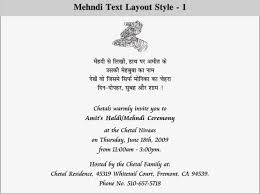 Wedding Invitations Quotes Indian Marriage Hindi Wedding Invitation Message Wedding Invitation