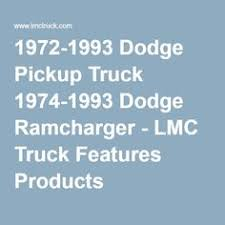 lmc truck parts dodge 1977 dodge ramcharger if you value ur as much as i do this