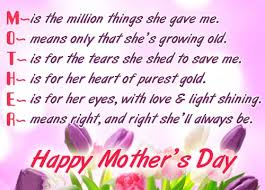 s day greeting s messages happy mothers day 2016